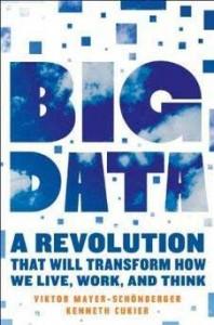 《大数据时代》
