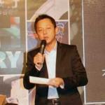 微软大中华区副总裁张永利
