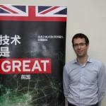 英国驻中国大使馆科学与创新参赞梅绍铭(Sam Myers)