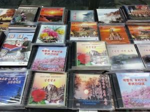 朝鲜的音乐和视频光碟,内容上与中、韩等国有很大差距