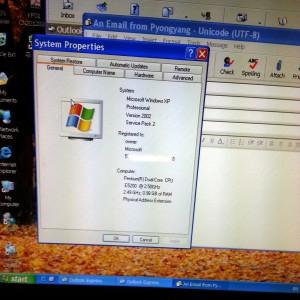 羊角岛国际饭店通讯吧内的电脑